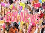✩#25 – Gal News:  Baby Shoop✩
