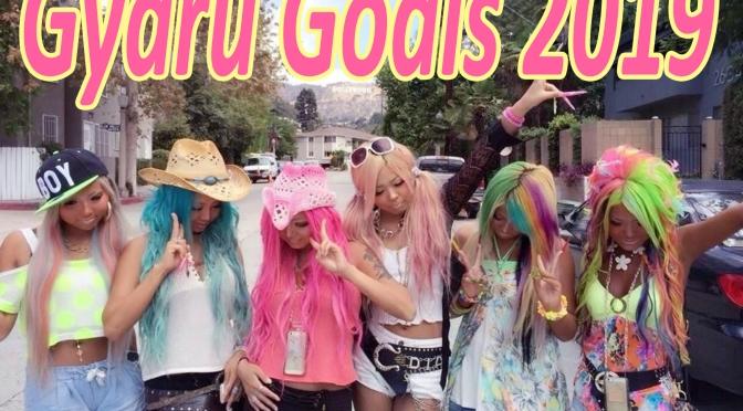 ✩#35 – Gyaru Goals for the Year✩