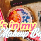 ✩#46 – What's in My Makeup Bag?✩