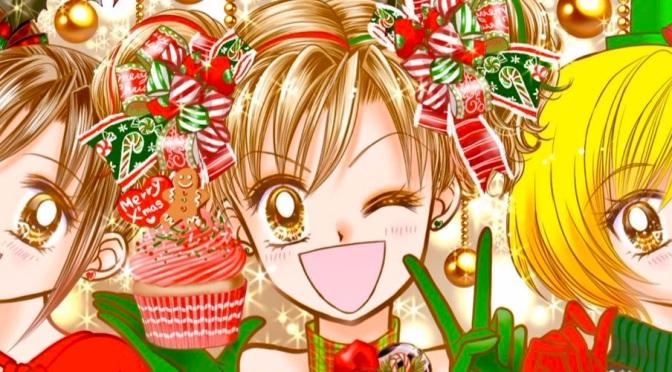 ✩#104 Christmas Gifts✩