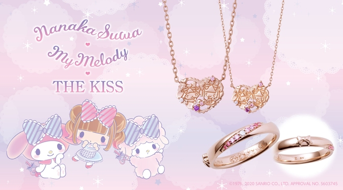 ✩#126 – Super Cute Collab: Nanaka Suwa × My Melody✩