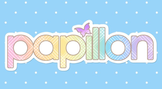 ✩#170 Gal News: Papillon Vol. 2 Released✩